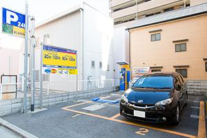 P.ZONE 永手町<br>医院から徒歩スグ